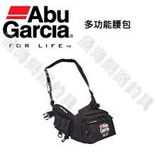 魚海網路釣具 恒達 Abu Garcia 多功能腰包