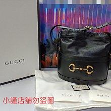 #小謹店舖#Gucci 黑色牛皮金釦1955馬銜釦水桶包 98成新