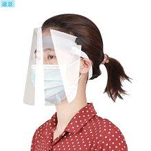 【途景】_通用頭戴式防護面罩 防飛沫飛濺防噴沫高清透明面罩大面罩面屏塑料面罩