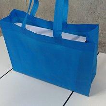 米卡洛 現貨新款藍 不織布袋  每個7元滿1000免運 精美紙袋 購物袋 手提袋35*10*25cm每包50個350元
