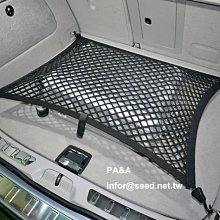 PA&A URBAN+都會進階版後行李廂固定網 + 專用金屬拉環組 合併賣場 Suzuki