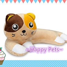 ~Happy Pets 喵喵館~Brandish Living 浩創最濛最可愛的 熊抱貓 貓草玩具(咖啡色款)