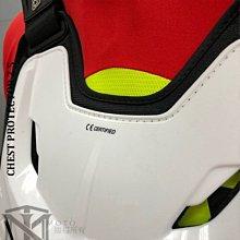 伊摩多※南非 LEATT CHEST PROTECTOR 2.5  背心 護甲 防摔 越野 透氣 輕量 護胸 護背。白