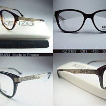 信義計劃 眼鏡 全新真品 KENZO 2189 法國製 膠框 金屬腳 金屬花邊刻紋鏡腳