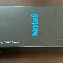 三星samsung galaxy Note8 手機包裝盒(只有包裝材料,沒手機/約9成新/尺寸:18x9.2x5.5公分