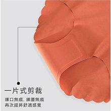 低至39.5元 天然乳膠 無痕內褲 三角褲 一組三件  冰絲螺紋超薄涼爽輕薄 抗菌防蟎 YX 1751