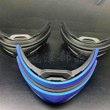 瀧澤部品 ZEUS 瑞獅 ZS-613A 613B 下巴罩 半罩專用款 下巴面罩 配件 備品 通勤 下巴可拆式