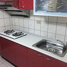 名雅歐化廚具202公分美耐檯面+下櫃F1木心桶身+上櫃F1木心桶身+四面封美耐門板+喜特麗三機