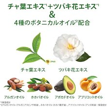 【JPGO】日本製 多芬 Dove Botanical 植物精華泥膜.潔膚泥 120g~毛孔洗淨 白茶香#302