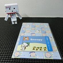 iPass一卡通 Snoopy