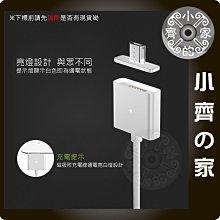 WSKEN 原廠 Micro USB 磁充線 充電線 傳輸線 小米 2S 紅米 紅米機 NOTE 小米4i 小齊的家
