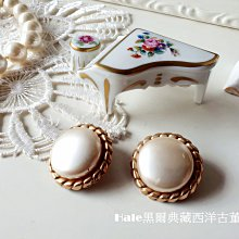 黑爾典藏西洋古董 ~ 美國 60~80年代金色仿珠夾式耳環 ~Vintage 復古洋裝老件收藏珠寶