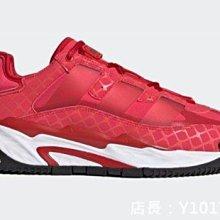 Adidas NITEBALL 經典 復古 時尚 低幫 透氣 緩震 反光 紅色 休閑 運動 慢跑鞋 H67649 男女鞋