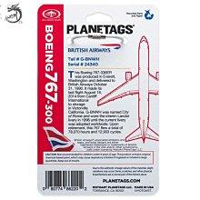 九州動漫 美國Planetags聯名鑰匙扣行李牌掛件 波音767 英國航空BA飛機蒙皮