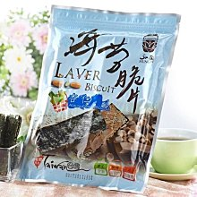 台灣 弘益傳香世家 香酥脆海苔穀物夾心脆片