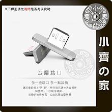 WSKEN 原廠 Micro USB 磁吸 充電頭 轉接頭 ASUS ZenFone 2 4 5 6 小齊的家