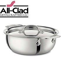 美國 All-Clad D3 STAINLESS Cassoulet 不銹鋼 3QT 2.8L 22cm 含蓋  湯鍋