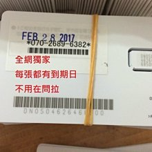 YOYOSim 日本上網卡  DOCOMO日本上網 日本原生 無限上網 4G 東京 旅遊 關西 沖繩 大阪