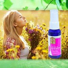 「福而來富」全植物性女性私密噴劑40ml