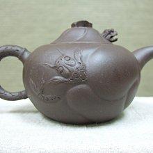 七O年代綠標芝麻砂紫砂壺(魚化龍)