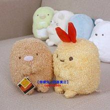 【檸檬兔】sumikko Gurashi 角落生物 10公分掌上絨毛公仔布偶娃娃玩偶 企鵝河童貓咪白熊角落小夥伴