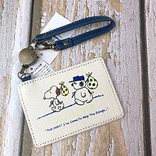 日本 史努比 哥哥 弟弟 奧拉夫 兄弟 安迪olaf 伸縮繩 悠遊卡套 卡套 卡包 卡夾 感應卡套 皮夾 錢包 生日禮物