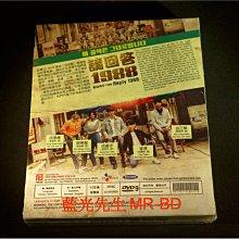 [DVD] - 請回答1988 Reply 1988 1-20集 五碟完整版