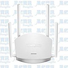 TOTO-LINK N600R 11n 雙倍飆速無線寬頻分享器【風和網通】