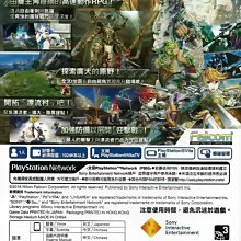 【二手遊戲】PSVITA PSV 伊蘇8 丹娜的隕涕日 YS VIII LACRIMOSA OF DANA 中文版 台中