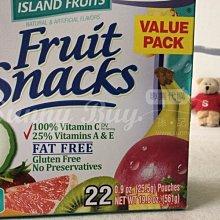 【Sunny Buy】◎預購◎ Welchs 熱帶水果 奇異果/香蕉/芒果/百香果 果汁QQ軟糖 盒裝22小包