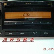 (逸軒自動車 )- TOYOTA WISH 2010年 原廠音響改裝音響AUX IN 含安裝700元