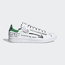 限時特價 南◇2021 6月 ADIDAS STAN SMITH 經典鞋 GV9800 白綠 趣味塗鴉 皮革 休閒鞋
