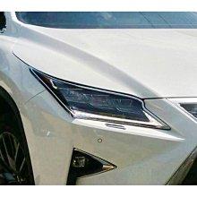 【JR佳睿精品】LexusRX系列 RX350 2016-UP 鍍鉻大燈框 前燈框 電鍍 改裝 台灣製