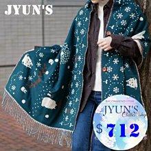 JYUN'S 現貨龍貓出口日系潮流長圍脖鈕扣披肩斗篷冬季款帶扣可披 1色 現貨