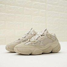 """老夫子 Adidas YEEZY 500 Blush """"霧灰白"""" 經典復古 百搭 運動慢跑鞋 DB2908 男女"""