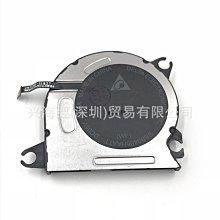 NS主機 原維修配件 主機散熱風扇 Switch主機散熱器 排風散熱扇