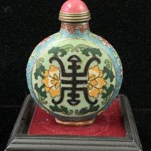 清代   銅胎掐絲琺瑯 花卉紋壽字鼻煙壺 +紅瑪瑙蓋  早期收藏