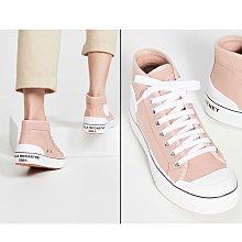 Stella McCartney 全新真品義大利製玫瑰粉色超美好穿帆布鞋 休閒鞋