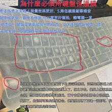 *金輝*acer E5-473G-56CS 凹凸鍵盤膜 ACER Aspire E14 E5-473G E5-422