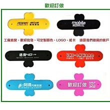 【傻瓜批發】 20色可選 高品質正版TOUCH-U手機支架touchu U型彈簧支架 禮品贈品 板橋現貨