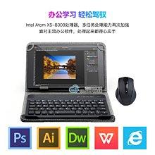 NextFun易如PC二合一Windows10平板電腦8英寸4GB服務器主機Win10