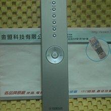 全新 YAMAHA 山葉 音響 A-S1000. A-S2000 遙控器 專案 手工製作