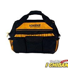 【I CHIBAN 工具袋專門家】一番 JK3015側背船型工具袋 耐用防潑水 大容量 工具箱 旅行箱 電工袋 收納袋