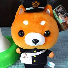 Shiba Inu+baby bottle Plush Toy Soft Doll kids Birthday Gift
