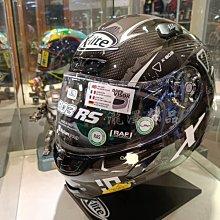 瀧澤部品 義大利 X-Lite 碳纖維 X-803 RS Ultra Carbon 全罩安全帽 #36 黑白 頂級 輕量