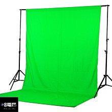蘆洲(哈電屋) 防皺 綠色 防皺背景布3米X6米 寬300cm 長600cm無接縫 錄影 直播 背景 攝影棚 去背 布幕
