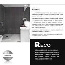 【BS】RECO美國 鈦黑廚房龍頭101870-GS 無鉛水龍頭  不鏽鋼色101870-B