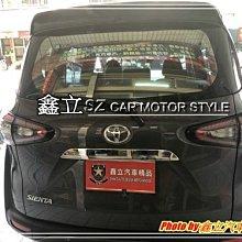 ※ 鑫立汽車精品 ※ SIENTA 16-17 低階 升 高階 LED 尾燈 總成件 (正廠零件)