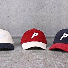 【HYDRA】Palace Corduroy P-6 Panel 燈心絨 撞色 六片帽 彎帽 老帽【PLC50】