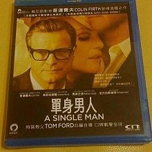 (全新僅拆)港版藍光BD-摯愛無盡/單身男人(A Single Man)柯林佛斯,茱莉安摩爾主演,夜行動物導演湯姆福特
